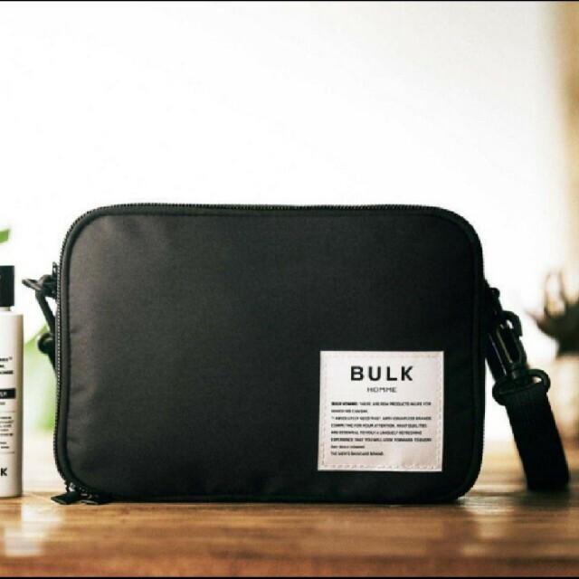 ZARA(ザラ)のバルクオム ショルダーバッグ レディースのバッグ(ショルダーバッグ)の商品写真