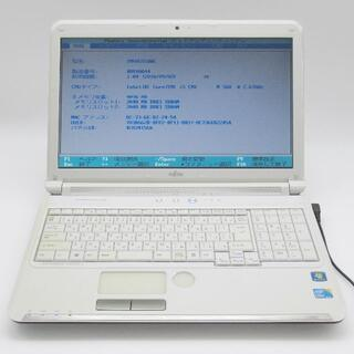 富士通 - ジャンク 富士通ノートパソコン LIFEBOOK AH500/5B BIOS起動
