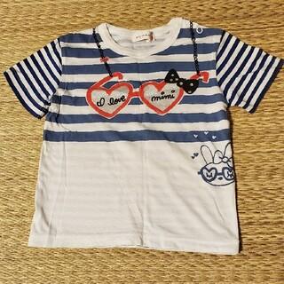 ニットプランナー(KP)のKP 95cm 女の子用ボーダーTシャツ(Tシャツ/カットソー)