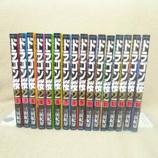 ドラゴン桜2 全巻 全16巻 送料無料