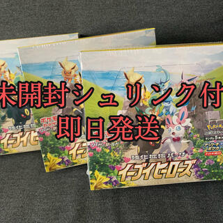 ポケモン(ポケモン)のポケモンカード イーブイヒーローズ シュリンク付未開封 3BOX(Box/デッキ/パック)