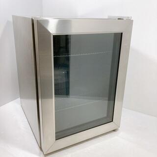 アズマ ノンフロン電気冷蔵庫23L MR-ST23