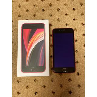 Apple - iPhone SE 第2世代 (SE2) レッド 64 GB SIMフリー