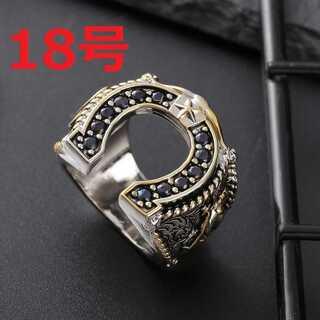 ブラック ジルコニア 馬の蹄 ホースシュー × スター リング 指輪 18号