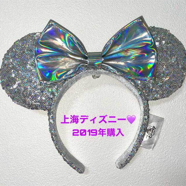 Disney(ディズニー)の上海ディズニー/ディズニーカチューシャ/スパンコールカチューシャ エンタメ/ホビーのおもちゃ/ぬいぐるみ(キャラクターグッズ)の商品写真
