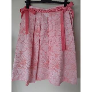 アナイ(ANAYI)の新品未使用タグ付 アナイ リボン付スカート サイズ38(ひざ丈スカート)