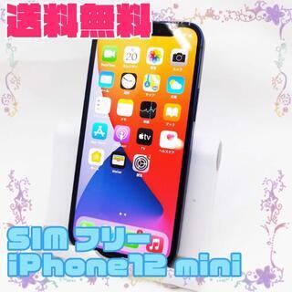 iPhone - SIMフリー Apple版 iPhone12 mini 128GB