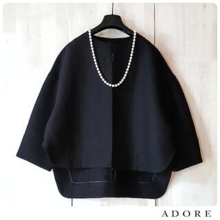 ADORE - ◆幻◆ 希少新品 定価4.3万円 ADORE ボンディング麻ノーカラージャケット