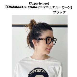 L'Appartement DEUXIEME CLASSE - エマニュエルカーン メガネ ブラック
