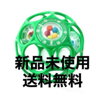 新品オーボールラトル グリーン 赤ちゃんおもちゃ(がらがら/ラトル)