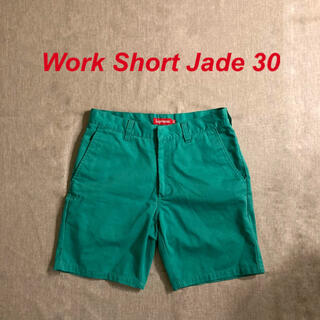 Supreme - Supreme Work Short Jade 30