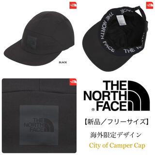 THE NORTH FACE - 【新品フリーサイズ】ノースフェイス ランニング キャップ 帽子 Cap 撥水加工