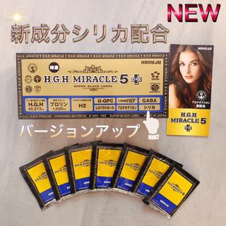 新 HGH MIRACLE+5 ミラクル5プラス 1週間お試し 7包
