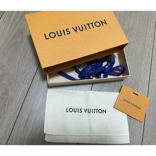 ルイヴィトン(LOUIS VUITTON)のルイヴィトン 空箱 VUITTON 保存袋(ショップ袋)