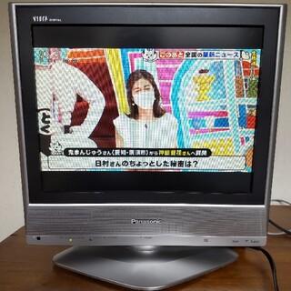 パナソニック(Panasonic)の液晶テレビ Panasonic 2006年製 TH-15LD60 パナソニック (テレビ)