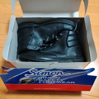 シモン Simon  安全靴 26.5