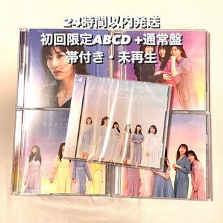 乃木坂46 - 乃木坂46 26th 僕は僕を好きになる 初回限定盤ABCD+通常盤5枚セット