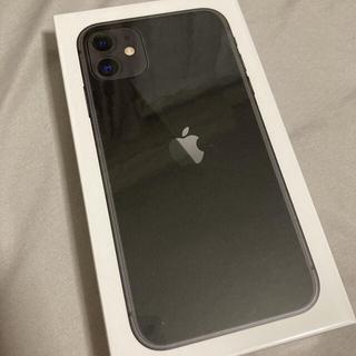 iPhone - iPhone11 64GB ブラック SIMフリー