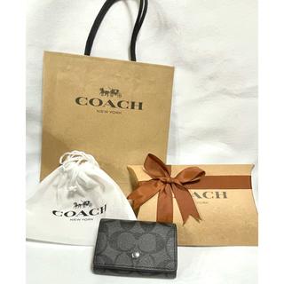 COACH - 正規品 新品未使用 COACH コーチ キーケース メンズ  チャコールグレー