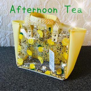 アフタヌーンティー(AfternoonTea)のアフタヌーンティーレモンがキュートなラメ入り夏用バッグ(バッグ)