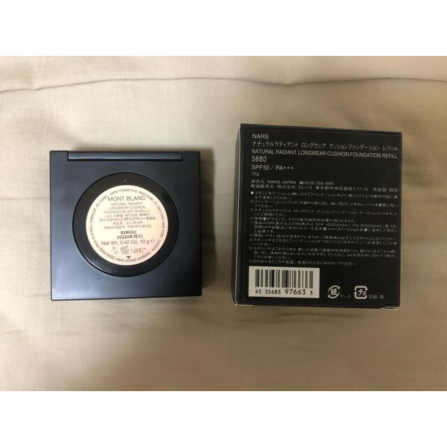 NARS(ナーズ)の5880 NARS ナチュラルラディアント クッションファンデーション コスメ/美容のベースメイク/化粧品(ファンデーション)の商品写真