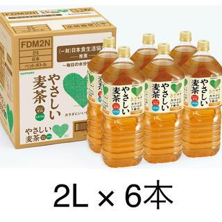 サントリー(サントリー)のサントリー麦茶 グリーンダカラ【2L×6本】(茶)