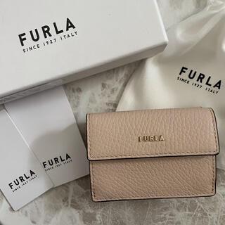 Furla - 新品!フルラ FURLA 三つ折り財布 ベージュ バレリーナ