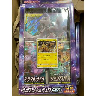ポケモン(ポケモン)のポケモンカード ミュウツー&ミュウGX×10セット(Box/デッキ/パック)