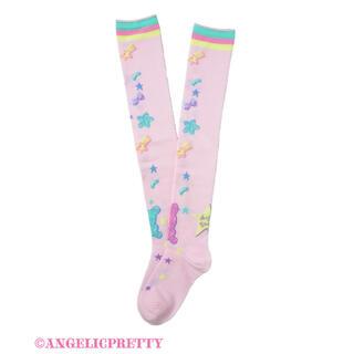 アンジェリックプリティー(Angelic Pretty)のJelly Candy Toysオーバーニー(ソックス)