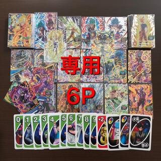 ドラゴンボール(ドラゴンボール)のオールマイト様専用 6パック ドラゴンボールヒーローズ(Box/デッキ/パック)