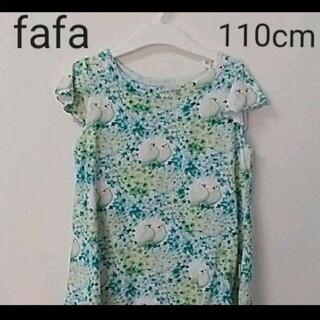 フェフェ(fafa)のfafa  グリーンバード 半袖シャツ 半袖Tシャツ 110cm 鳥 チュニック(Tシャツ/カットソー)