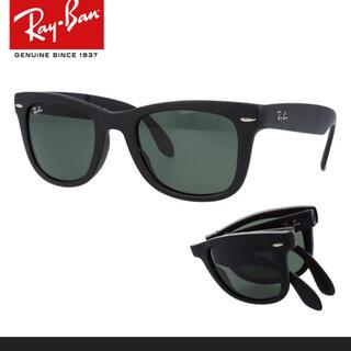 Ray-Ban - レイバン サングラス ウェイファーラー