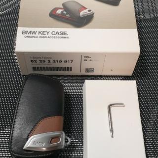 ビーエムダブリュー(BMW)のBMW 純正キーケース(車外アクセサリ)