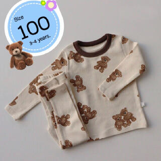 パジャマ ルームウェア くま クマ テディベア 子供服 子ども服 キッズ 100