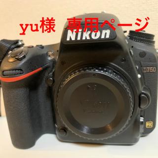 Nikon - AF-S NIKKOR 20mm f/1.8G ED