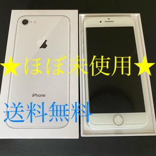 Apple - iPhone8 本体(64GB、ホワイト) ★ほぼ未使用★