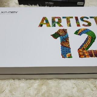 xp-pen artist12 角度調整スタンド付き(ディスプレイ)