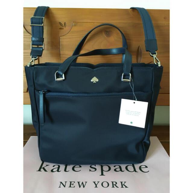kate spade new york(ケイトスペードニューヨーク)のケイトスペード♥️ショルダーバッグ レディースのバッグ(ショルダーバッグ)の商品写真