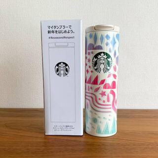 スターバックスコーヒー(Starbucks Coffee)のスターバックス スタバ 福袋 2021 タンブラー(タンブラー)