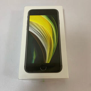 Apple - ソフトバンクiPhone SE第2世代 64gb 新品未開封