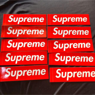 シュプリーム(Supreme)のシュプリーム ボックスロゴ ステッカー 10枚セット(その他)