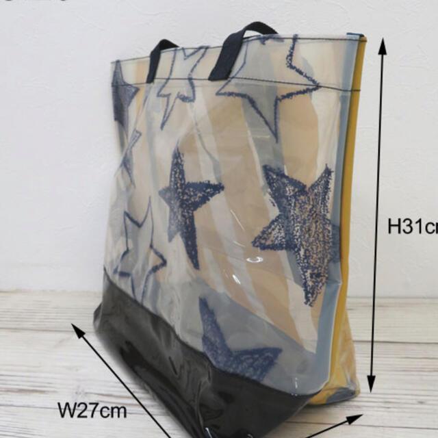 新品プールバッグ ジンベイザメ キッズ/ベビー/マタニティのこども用バッグ(レッスンバッグ)の商品写真