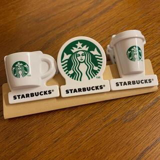 Starbucks Coffee - スターバックス スタバ 2020 福袋 クリップ