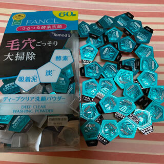 ファンケル(FANCL)のFANCL ディープクリア 洗顔パウダー90個(洗顔料)