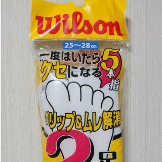 ウィルソン(wilson)の2足組5本指ソックス(ウェア)