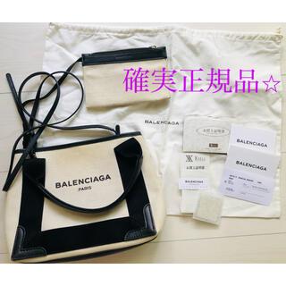 バレンシアガ(Balenciaga)のSALE!!バレンシアガ  キャンバストートバッグ ポーチ付 (トートバッグ)