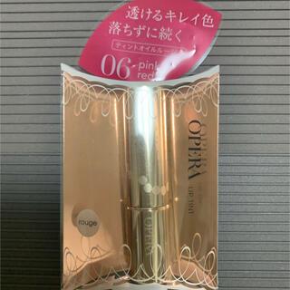 オペラ(OPERA)の【新品未使用】オペラ リップティント 06ピンクレッド(口紅)
