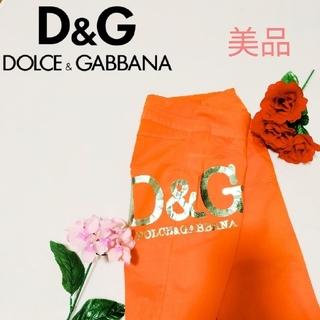 ドルチェアンドガッバーナ(DOLCE&GABBANA)の2日間限定値下げ中 ドルガバ レディース パンツ S M ボトム カジュアル(デニム/ジーンズ)