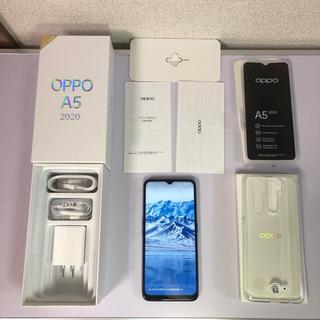OPPO - OPPO A5 2020 ブルー 楽天モバイル simフリー