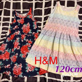 エイチアンドエム(H&M)のH&M ワンピース 2枚セット 120cm 女の子 ノースリーブ 夏物 スカート(ワンピース)